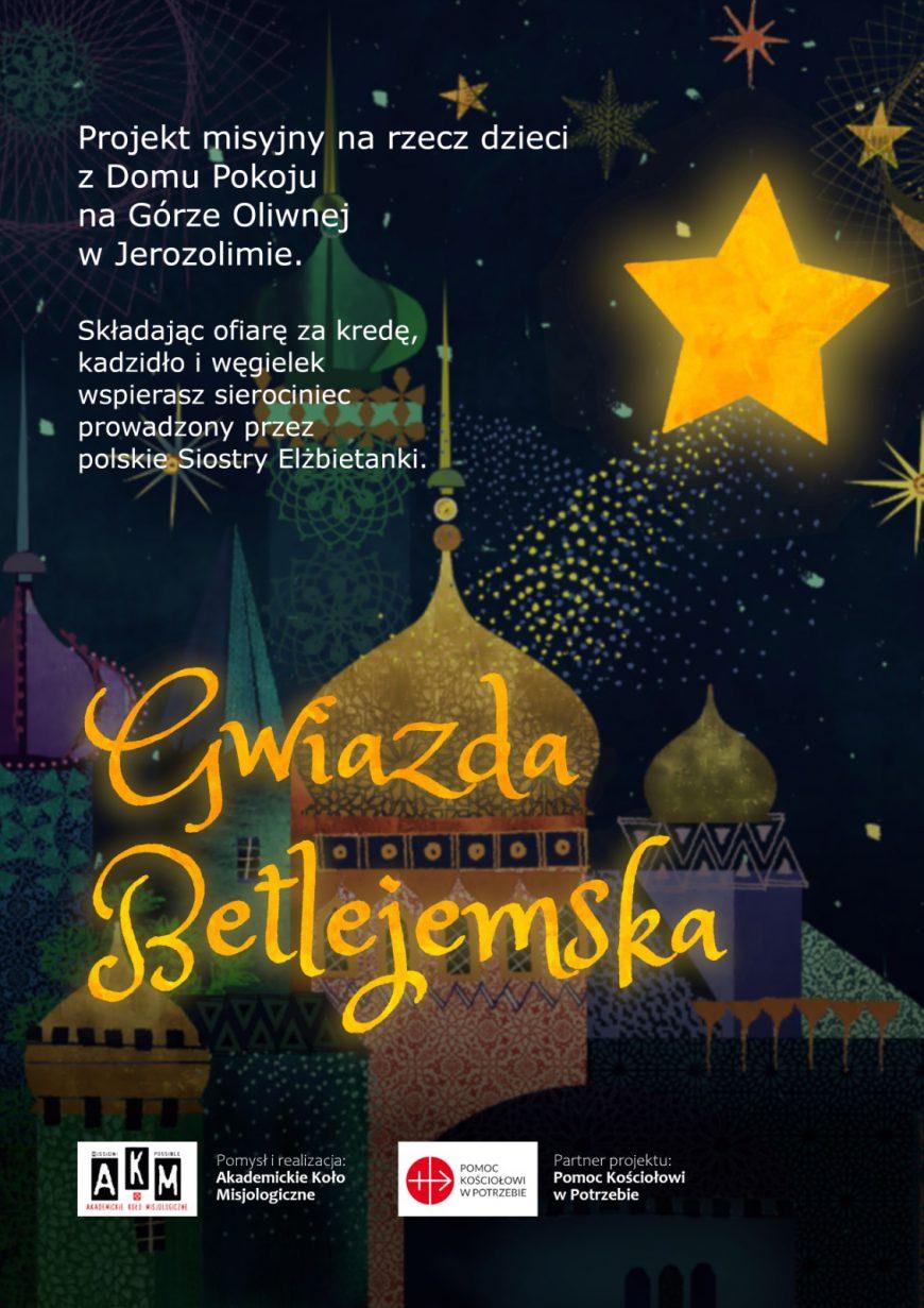 Gwiazda Betlejemska 2020
